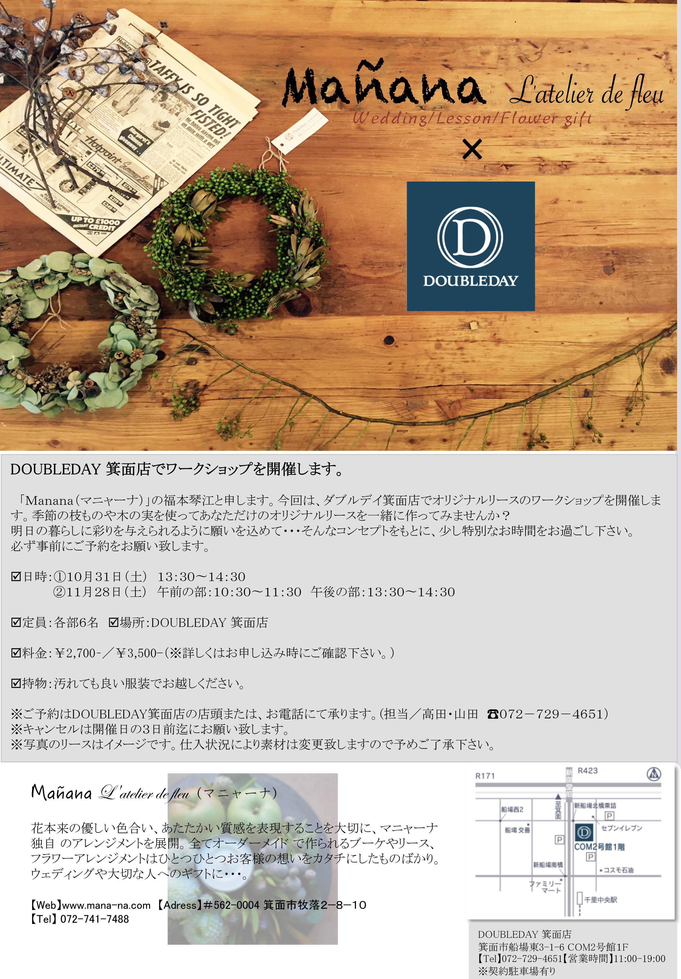 フライヤー最終版_Sheet1[1]-1